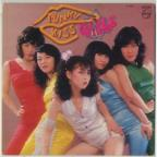 Panky Kiss (Mini LP Sleeve)