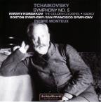 Tchaikovsky: Symphony No. 5; Rimsky-Korsakov: The Golden Cockerel; Sadko
