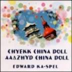 Aazyhd China Dol/Check China D