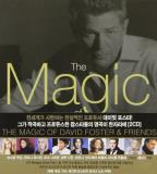 Magic of David Foster & Friends