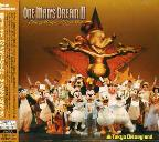 Tokyo Disneyland: One Man's Dream II: The Magic Lives On