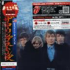 Rolling Stones:Between The Buttons