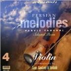 Persian Melodies Vol. 4