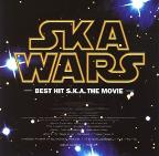 Best Hit S.K.A.The Movie