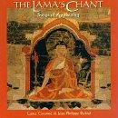 Lama's Chant - Songs For Awakening