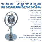 Jewish Songbook: The Heart & Humor of a People