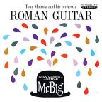 Roman Guitar/Mr. Big