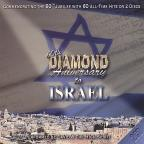 60th Diamond Aniversary to Israel