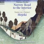 Narrow Road & Hojoki