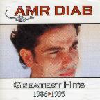 Greatest Hits 1986-1995