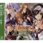 Eternal Legend - Keisho No Keifu Vol. 2 - Eternal Legend - Keisho No Keifu