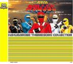 Kakuranger: Maxi Single Collection