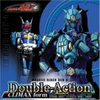 Double-Action Climax Form-B
