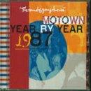 Motown Year By Year: The Sound Of Young America 1987