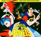 Battle Of The Planets & Gathacman
