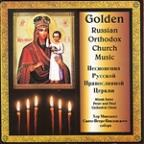 Golden Russian Orthodox Church Music