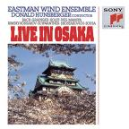 Eastman Wind Ensemble Live in Osaka