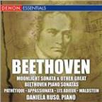 Beethoven: Moonlight And Other Great Piano Sonatas (Nos. 8, 14, 21, 23, 26)