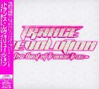 Trance Revolution-Best Of Trance
