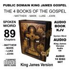 Public Domain King James Gospel
