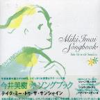 Take Me To The Sunshine: Miki Imai Songs
