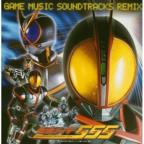 Masked Rider 555 Game Music Soundtracks