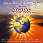 Best Arabic Album in the World...Ever!, Vol. 2