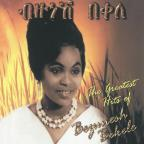 Greatest Hits (Ethiopian Contemporary Oldies Music)