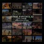 Final Fantasy XI - Jilart No..