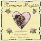 Russian Romances And The Most Beautiful Lyrical Songs