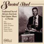 Sacred Steel Guitar