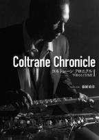Coltrane Chronicle