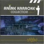 Anime Karaoke Collection