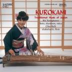 Kurokami - Traditional Music