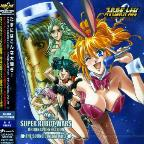 Super Robot Taisen Original 3