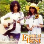 Essential Best Cherish