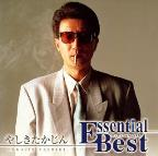 Essential Best Yashiki Takajin