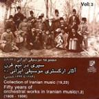 Collection Of Iranian Music (24) - Fifty Years Of Orchestral Works In Iranian Music II - 1906 - 1956