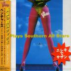 Plays Southern All Stars: Tsu