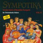 Sympotika: Secular Music of Byzantine Banquets, Vol. 2
