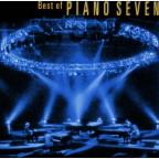 Best Of Piano Seven