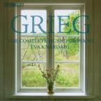 Grieg: The Complete Music for Piano