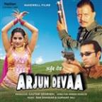 Arjun Devaa (Ost)