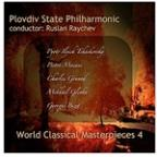 Tchaikovsky - Glinka - Gounod - Bizet: World Classical Masterpieces, Vol.4