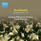 Shostakovich, D.: Symphony No. 10 (Leningrad Philharmonic, Mravinsky) (1954)