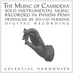Music Of Cambodia: Solo Instrumental Music, Vol. 3