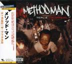 Tical 0: Prequel