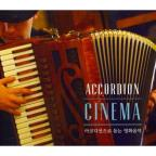 Accordion Cinema