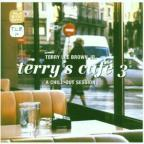 V3 Terrys Cafe: A Chill Out Se