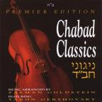 Chabad Classics 1